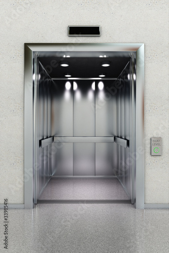 Front view of a modern elevator in a lobby