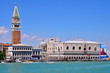 Dogenpalst Venedig