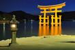 Miyajima Tori Gate on Itsukushima Island, Japan