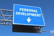 Highway sign - Personal Development