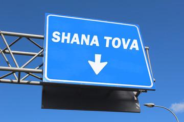 Highway sign - Shana tova (happy new year in Hebrew)