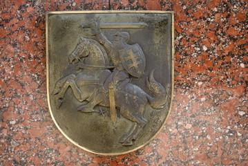 Coat of Arms, Vilnius, Lithuania