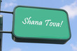 Shana Tova - Street Sign
