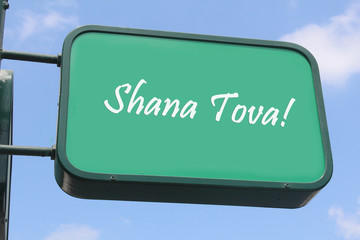 Shana Tova - Street Sign