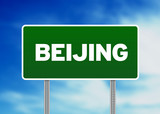 Beijing Road Sign