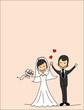 Влюбленные и счастливые жених и невеста