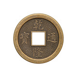 Chinese coin against white background