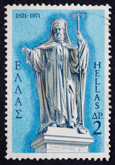 A Greek stamp showing an ancient cleric