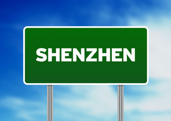 Shenzhen Road Sign