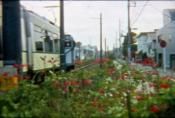 8mm color film train Tokyo Japan 4