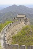 View of the Great Wall, Beijing, China poster