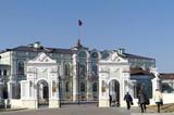 Kazan. Residence of president of republic poster