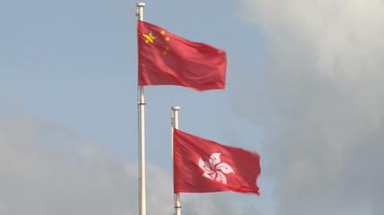 Hong kong and china flag