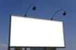 blank panel against the sky