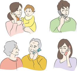 通話する人々