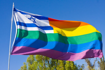 Rainbow flag with specification to state of Israel.