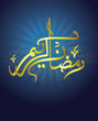 Ramadan Kareem Greetings in arabic/urdu calligraphy