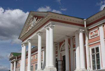 Kuskovo estate. View of the ducal palace' facade