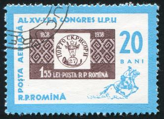 Moldavia Stamp