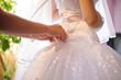 Wedding lacing