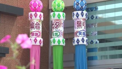 仙台 七夕 2011