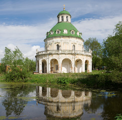 A russian orthodox church in a village