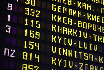 Railway station timetable in Kyiv, Ukraine