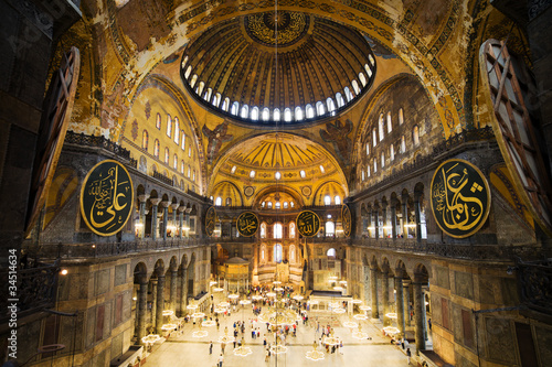 Canvas Turkey Hagia Sophia Interior