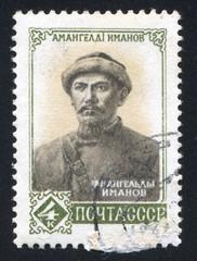 Amangaldi Imanov