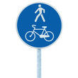 Bicycle and pedestrian lane road sign on post, blue signage