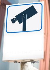 CCTV Public Information Sign