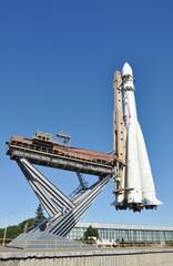 Real Rocket