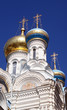 Russisch-orthodoxe Kirche St. Peter und Paul