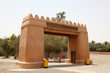 Entrance to Oasis in Al Ain, Emirate of Abu Dhabi