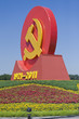 Communist party anniversary