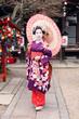Geisha's body