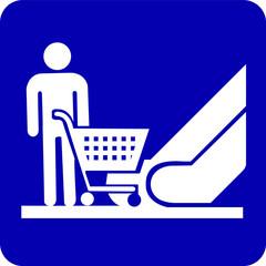 Ipermercato - centro commerciale