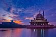 Putra Mosque Sunrise