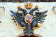 Coat of arms of Russian empire in Peter and Paul fortress