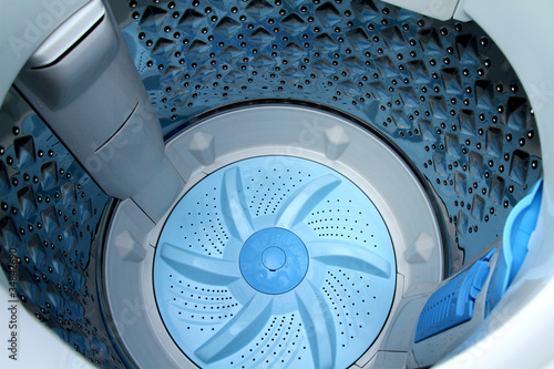 Close up view of inside the washing machine.