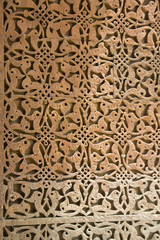 Stone Craft at Qutub Minar