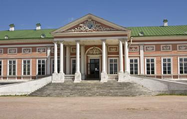Moscow, palace Kuskovo