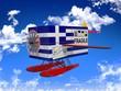 AIR MAIL GRECIA