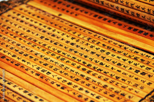 Leinwandbild Motiv 竹の巻物に書かれた中国文字の兵法