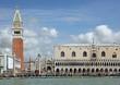 Venice. San Marco