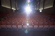 Lens flare in empty movie theater