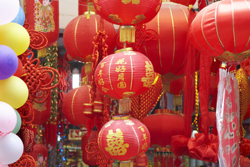 Red Chinese lanterns hanging