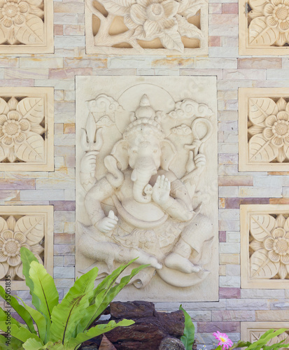 Indian or Hindu God Ganesha avatar image