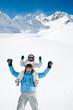 Winter,ski, snow,  and fun  ( copy space, cover)