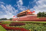 Fototapete Asiatische spezialitäten - Blau - Garten